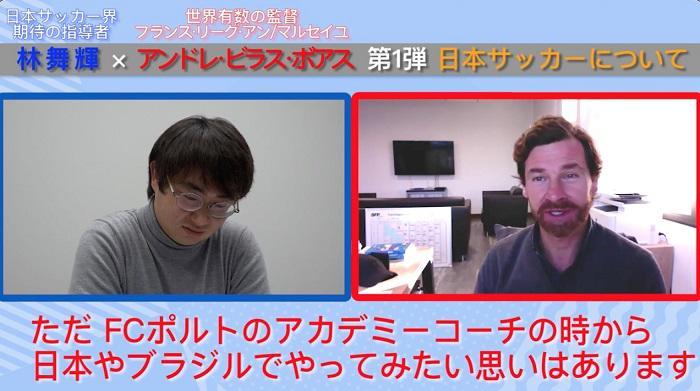 日本でやってみたい.jpg