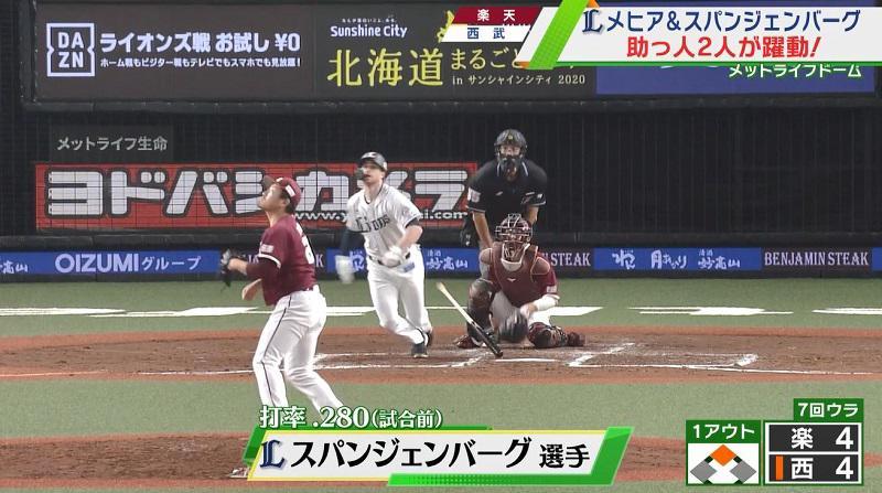 6 - コピー.JPG