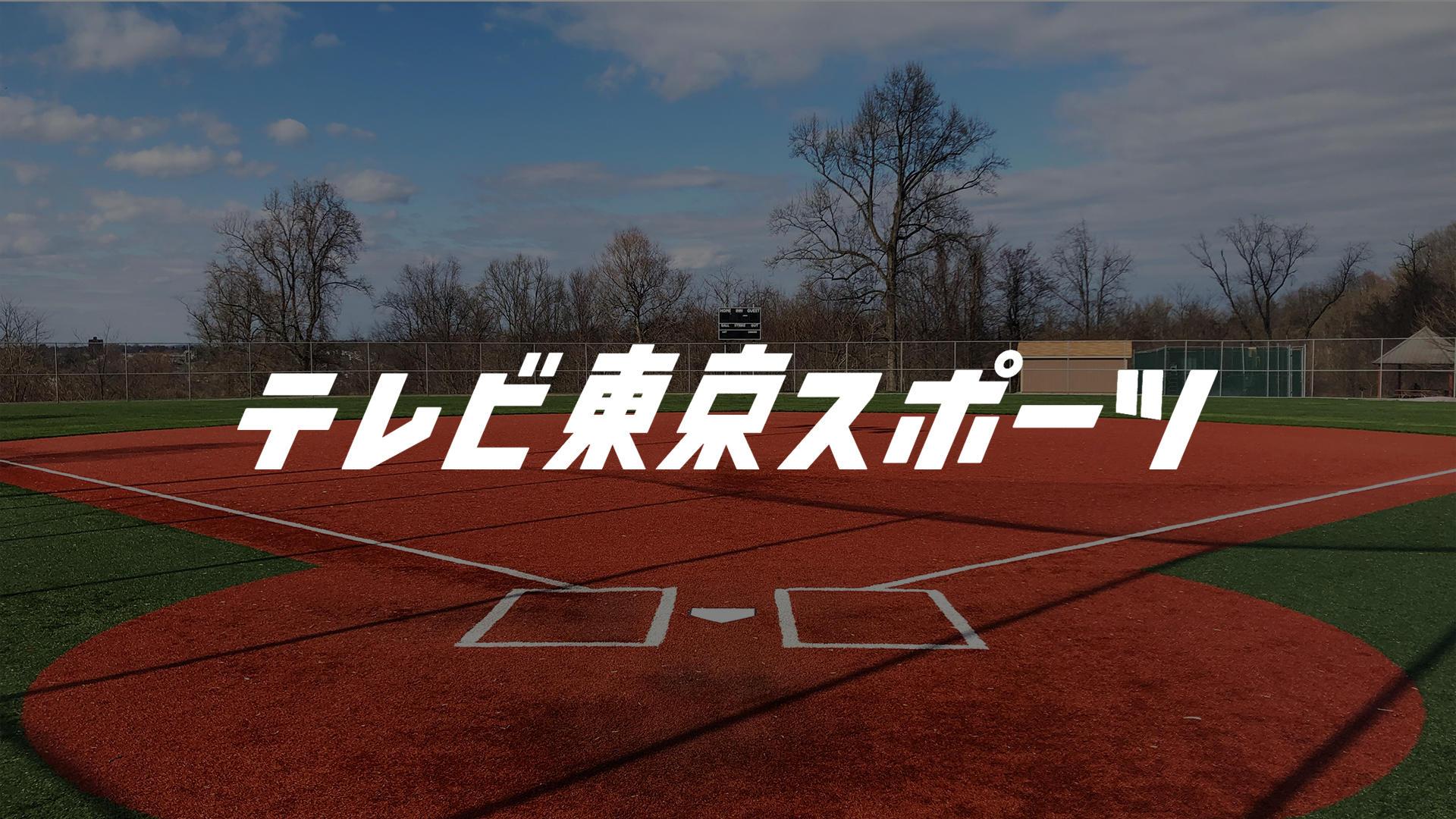 野球パーマネント.jpg.jpg