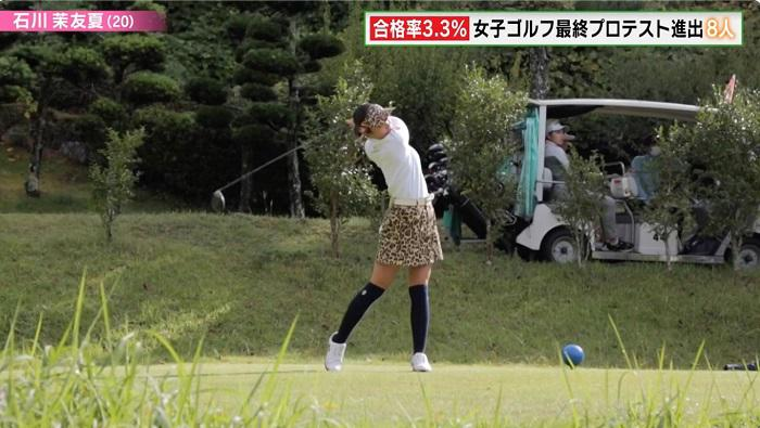 LPGA女子ゴルフツアー2012 ホンダLPGAタイランド 第3日 ( 女性