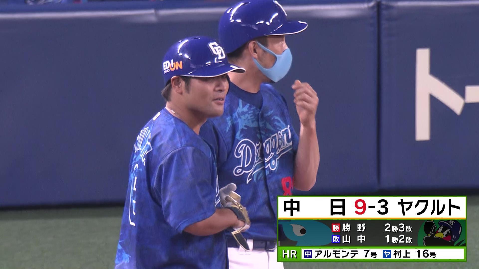 【中日】平田が4安打2打点の猛打賞!竜3連勝に導く