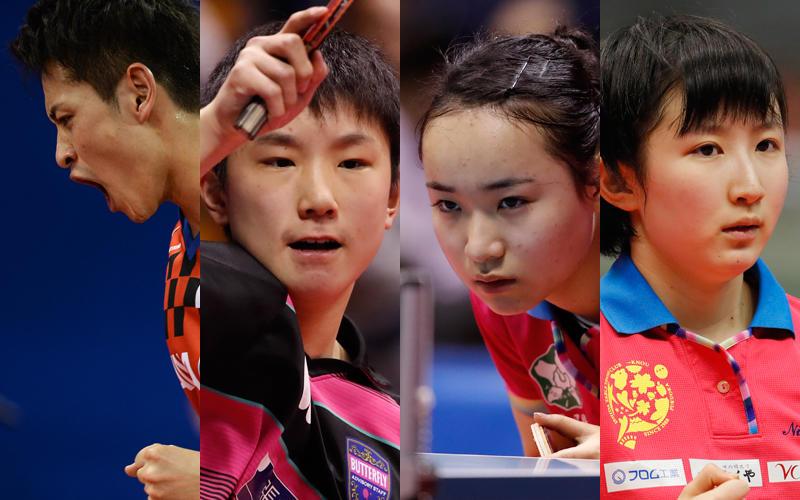 左から大島祐哉、張本智和、伊藤美誠、早田ひな