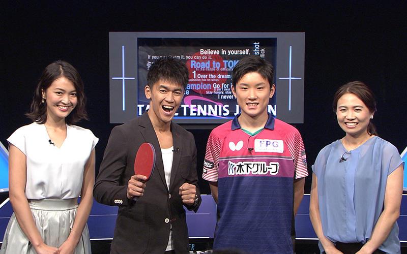 左から福田典子、武井壮、張本智和、平野早矢香