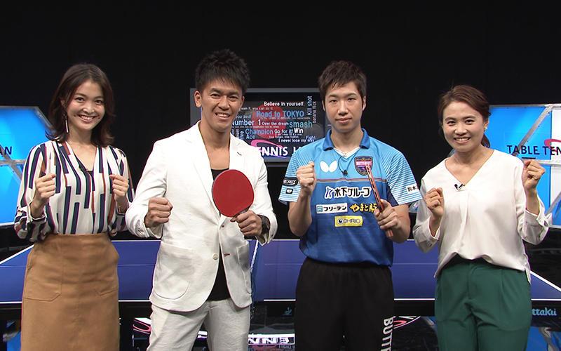 左から福田典子、武井壮、水谷隼、平野早矢