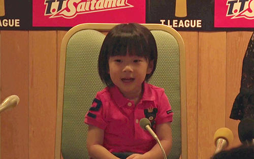 「T.T彩さま」平鈴莉空(3歳)