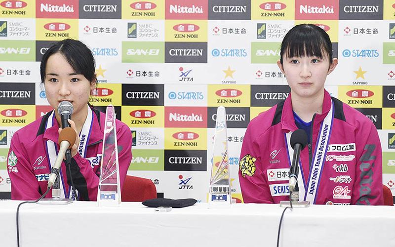 女子ダブルス優勝後の記者会見 伊藤美誠 、早田ひな Photo:Itaru Chiba
