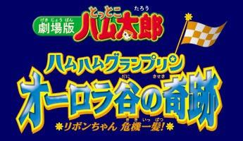テレビ東京 CINEMA STREET / 劇...