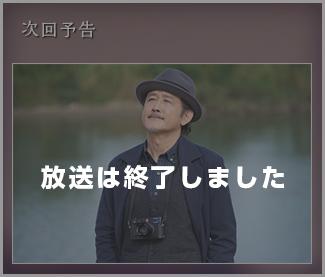 ドラマ24「東京センチメンタル」...