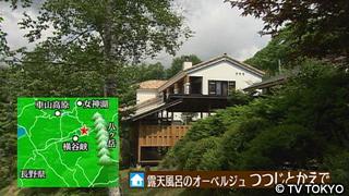 「ラピュタの道」の現在に迫る!熊本地震後の状況 …