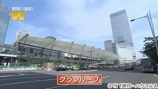 駅 口 東京 八重洲