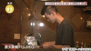 1位】炭火串焼FUJIKO(赤羽) | 出...