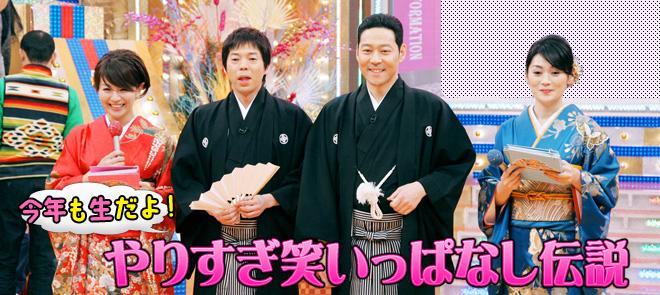 orientalradio fanblog: 今年も...
