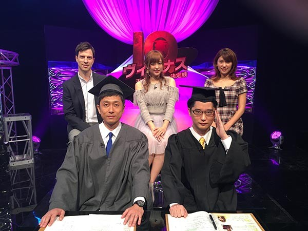 IQヴィーナス~天才JK日本一決定戦~