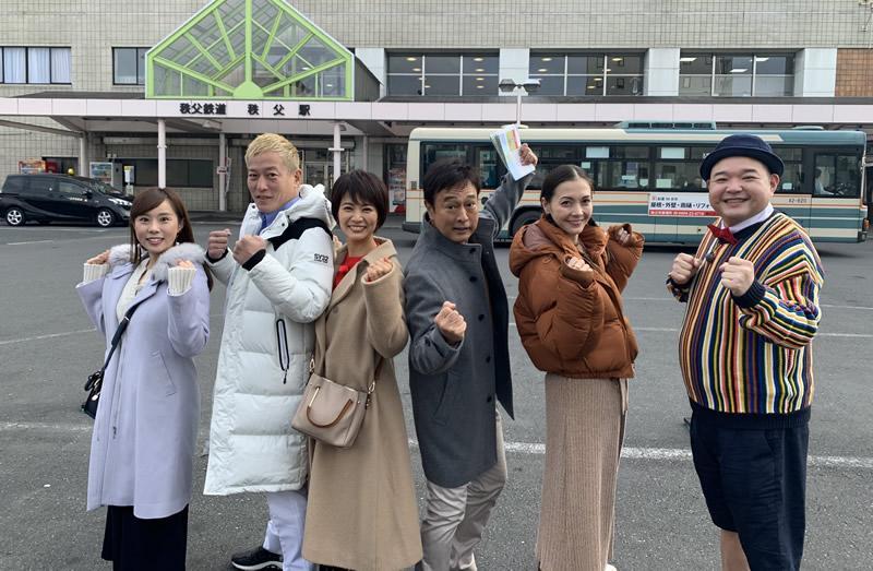 バスVS鉄道 乗り継ぎ対決旅 秩父〜日光