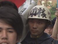 追跡!ニッポンの過激派 革命戦士になったオレ_02