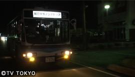 最恐映像ノンストップ3