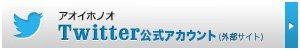 【ドラマ24】アオイホノオ
