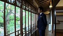 皇室の窓~皇室と伊勢神宮~