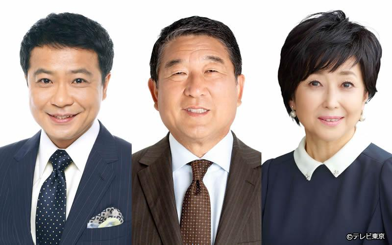 第53回年忘れにっぽんの歌(テレビ東京)の番組情報ページ | テレビ ...