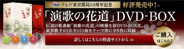 金曜7時のコンサート~名曲!にっぽんの歌~