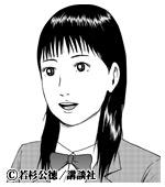 【ドラマ24】みんな!エスパーだよ!