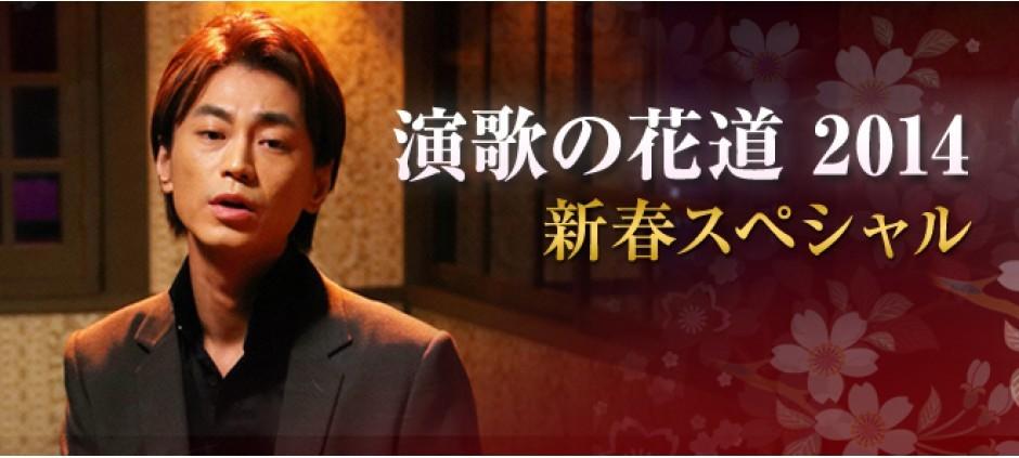 gto スペシャル 動画 2013