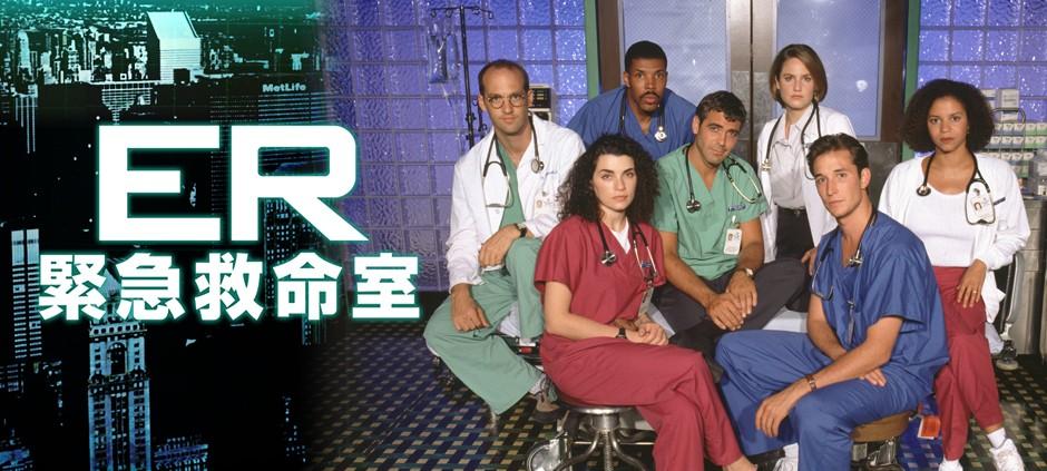 サタ シネ ER緊急救命室 5 決断の時 6 こんな日々