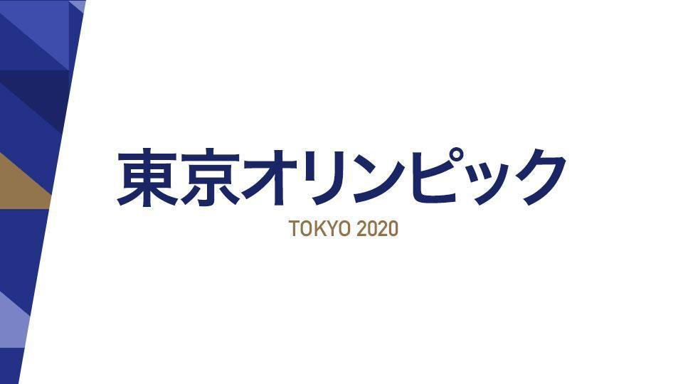 東京オリンピック中継に伴うBSテレ東4Kでの放送休止のお知らせ