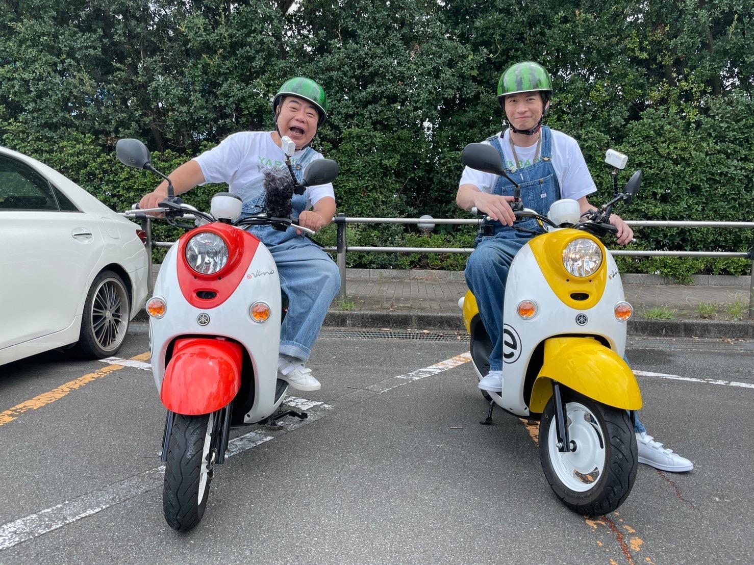 「出川哲朗の充電させてもらえませんか?」田中圭が初登場!バイクでのロケを熱望に出川も大感激!