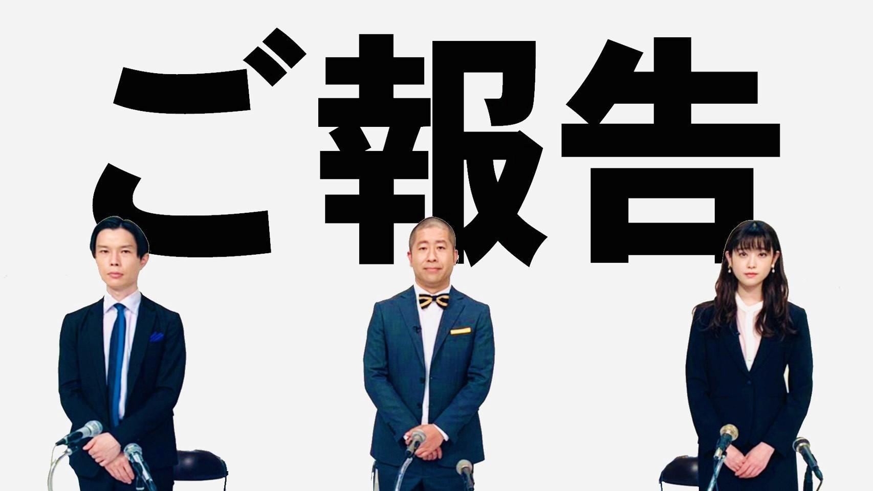 髙橋ひかるテレ東初MC!「この世は【ご報告】であふれてる!?」 7月24日(土)昼12:57放送