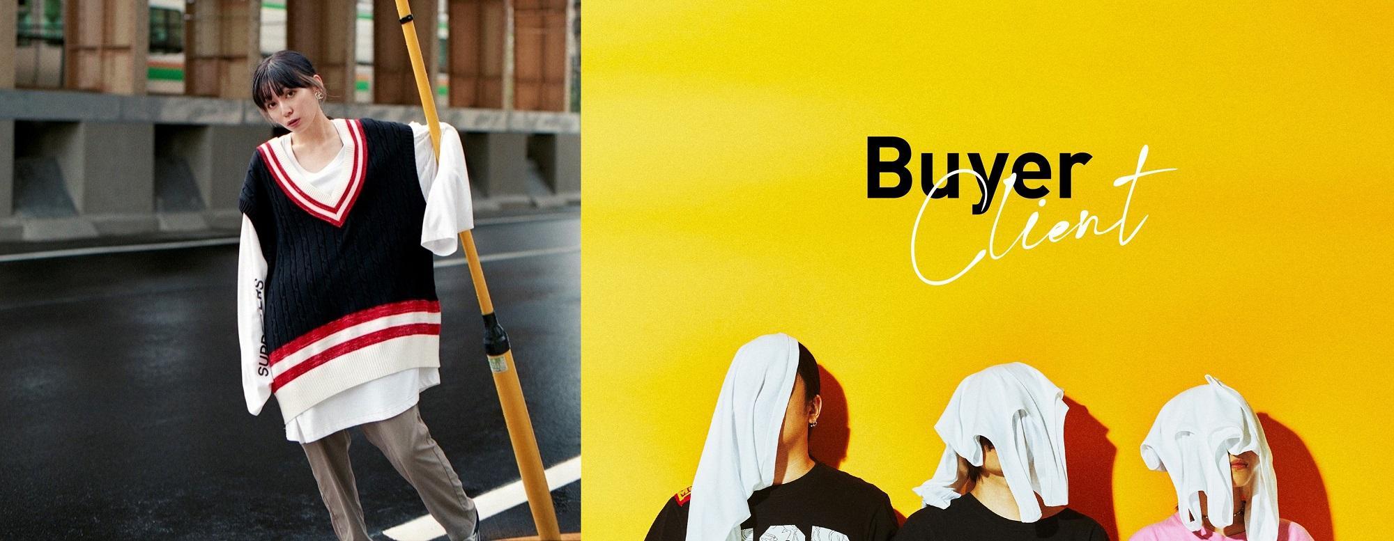 「おしゃ家ソムリエおしゃ子!2」オープニングテーマにナナヲアカリ、エンディングテーマにBuyer Clientが決定!