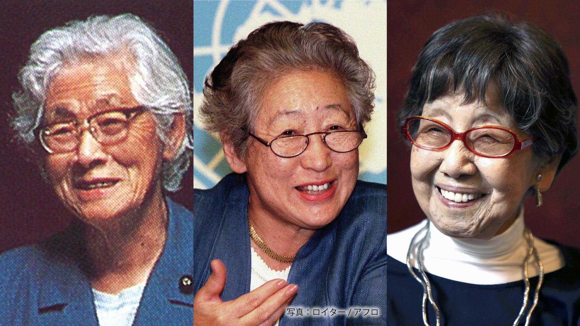 <BSテレ東 SDGsウィーク>『昭和史を輝かせた女性列伝~市川房枝・緒方貞子・笹本恒子~』3人の女性の原動力の秘密を探ります!