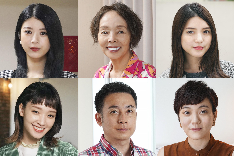 ドラマ「家、ついて行ってイイですか?」志田未来に続き、各話メインゲスト6人が決定!メインビジュアルも解禁!!