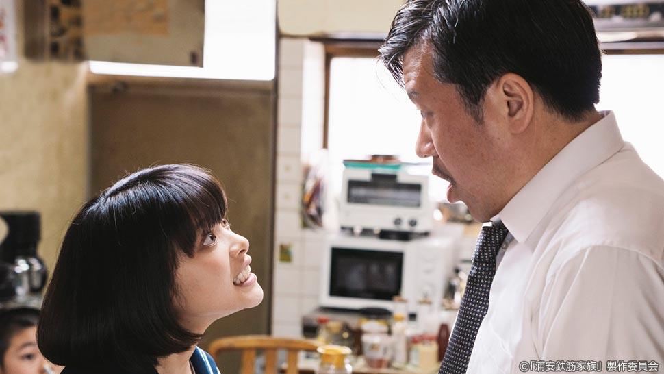 浦安鉄筋家族 ドラマ 見逃し 3話