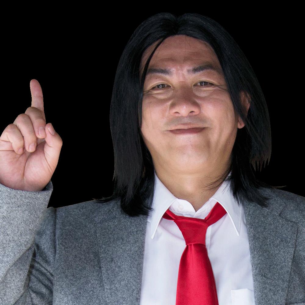 こんぱち(三又又三):勇者ヨシヒコ完全図鑑:テレビ東京