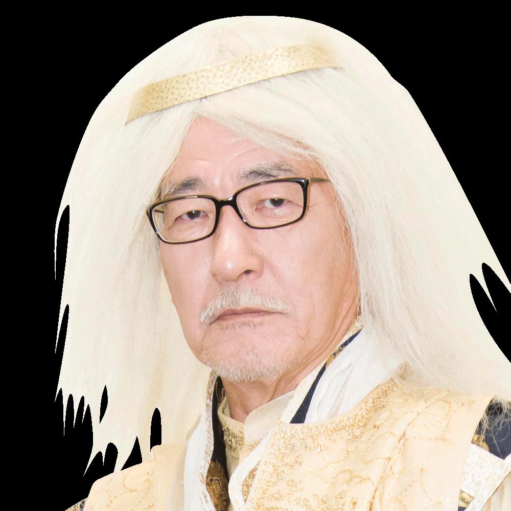 シンポジオン(大竹まこと):勇者ヨシヒコ完全図鑑:テレビ東京