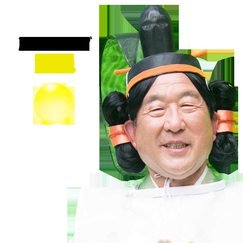 浅野賢澄 - JapaneseClass.jp