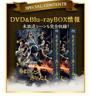 DVD&Blu-ray BOX