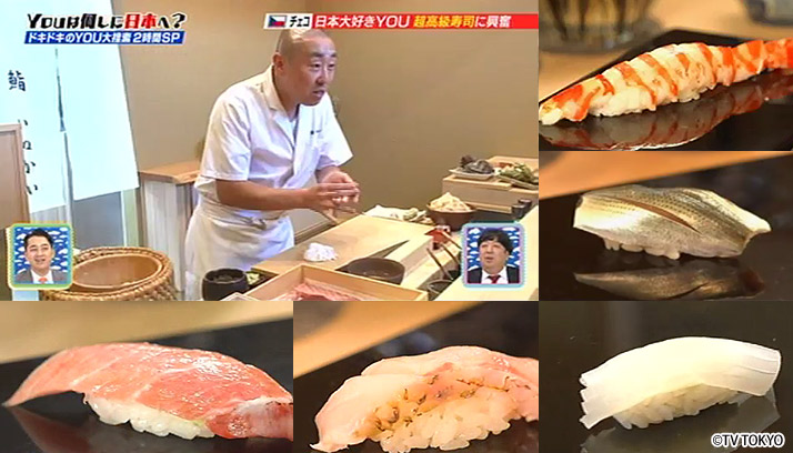A university student who makes 220 yen an hour meets 1,500 yen exclusive piece of sushi.