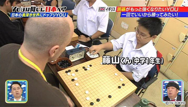Can't lose! The competitor is a junior high school student!