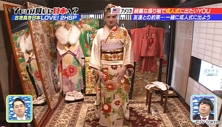 An American planning to wear a beautiful kimono at the Coming-of-Age Day ceremony.