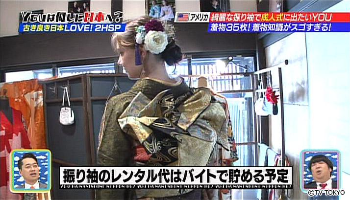 A kimono that costs over 3 million yen to purchase.