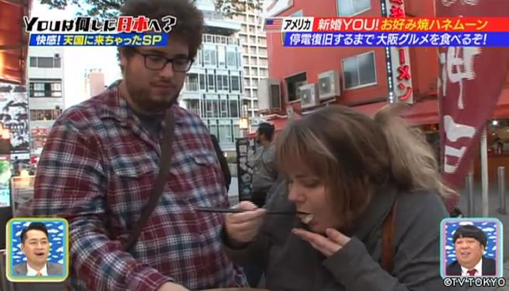 Why Did You Come To Japan? : TV Tokyo