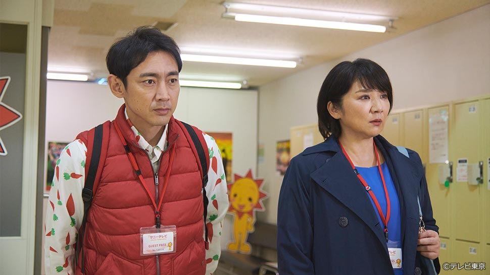 https://www.tv-tokyo.co.jp/zerogakari5/story/images/02_01.jpg