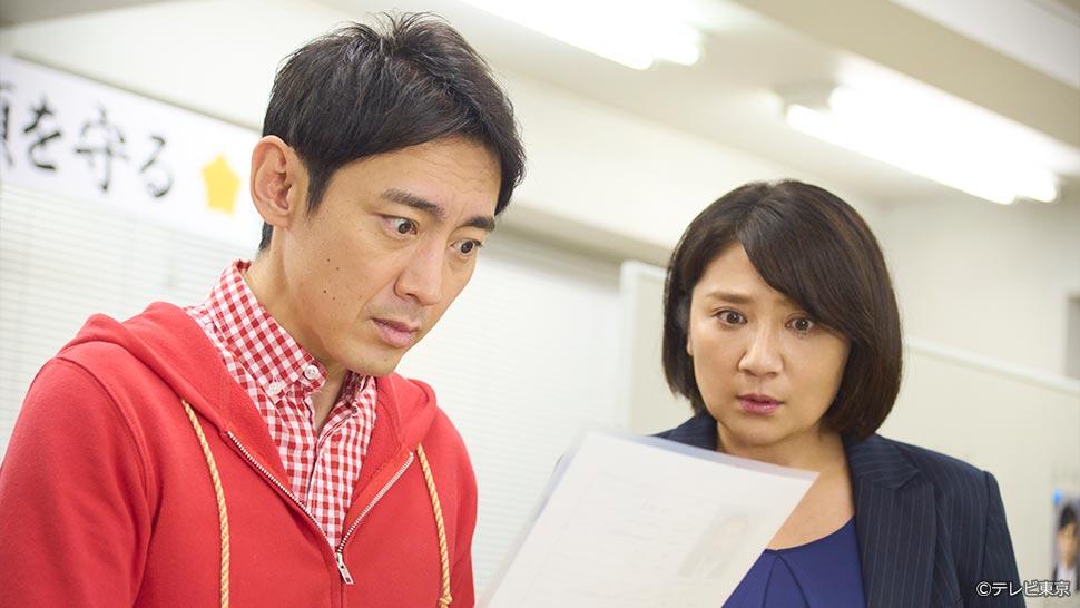 https://www.tv-tokyo.co.jp/zerogakari5/story/images/10_01.jpg